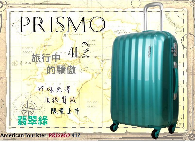 《熊熊先生》 Samsonite新秀麗American Tourister|行李箱|旅行箱 25吋 41Z 拉鍊