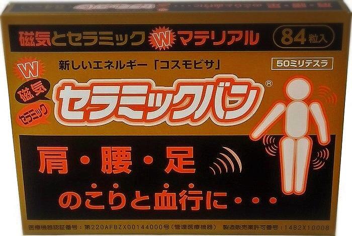 日本商品代購-痛痛貼一盒入(90MT 84枚入)