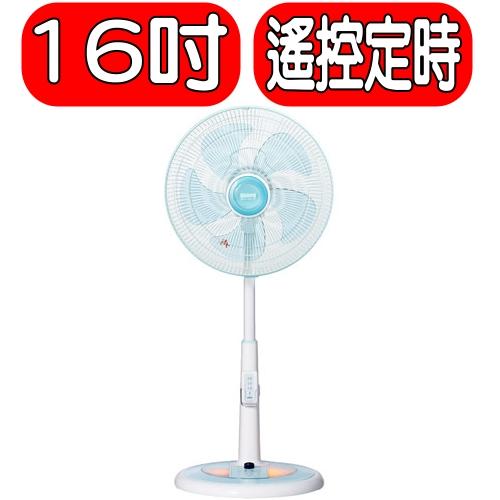 《特促可議價》SAMPO聲寶【SK-FU14R】電風扇