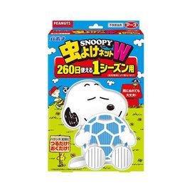 日本製Snoopy史努比驅蚊防蚊蟲掛勾式防蚊蟲片 可長效達250日 屋內屋外都可用