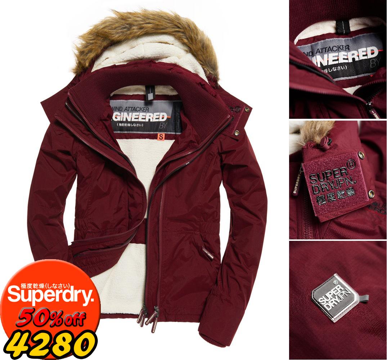【女款】歲末出清極度乾燥 Superdry Fur Sherpa Wind Attacker連帽夾克 外套 防風 保暖 三拉鍊
