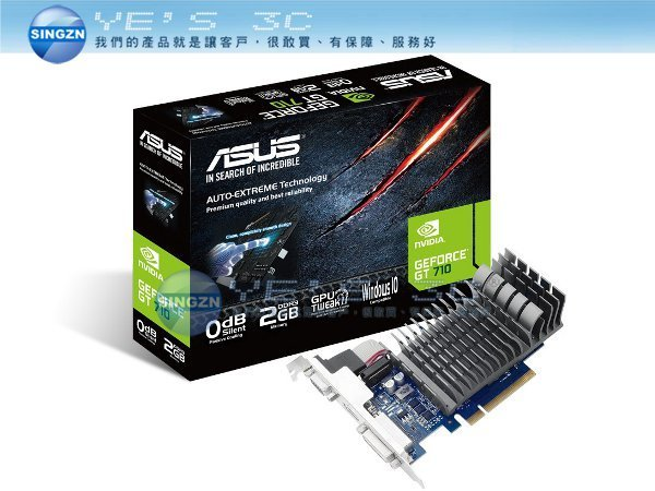 「YEs 3C」ASUS 華碩 710-2-SL 顯示卡/NVIDIA GT 710/DDR3 2GB
