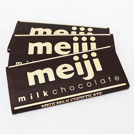 【敵富朗超巿】明治牛奶巧克力(片裝)