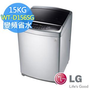 ★杰米家電☆ LG樂金 直驅變頻直立式洗衣機 WT-D125SG