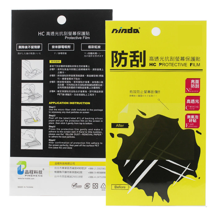 【NISDA~HC】鴻海 InFocus M560 / M808 晶亮抗刮 亮面螢幕保護貼~抗刮耐磨~台灣製造