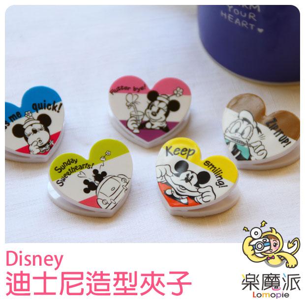 『樂魔派』日本進口 迪士尼米奇米妮米老鼠史迪奇甜點蛋糕造型夾子 另售皮克斯怪獸大學紙膠帶