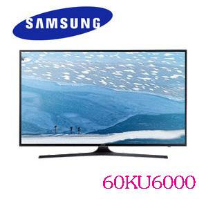 三星 SAMSUNG 60KU6000 60吋 液晶電視 4K HDR Wi-Fi 公司貨 UA60KU6000WXZW/UA60KU6000