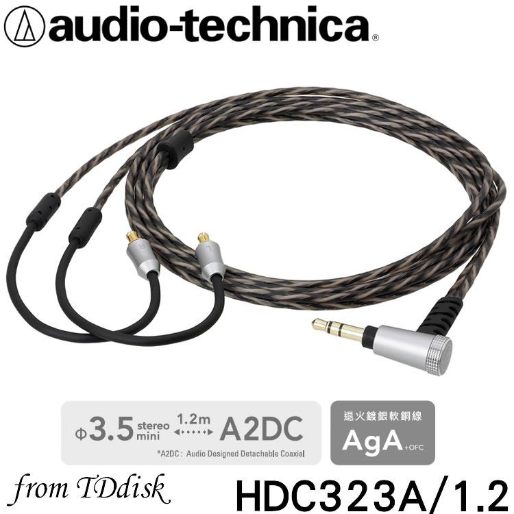 志達電子 HDC323A/1.2 日本鐵三角 A2DC端子耳塞式耳機升級線 適用ATH-LS400、ATH-LS300