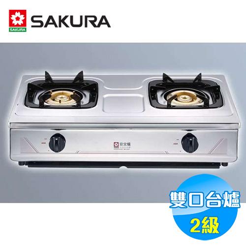 櫻花 SAKULA 不鏽鋼傳統瓦斯爐 G-632KS