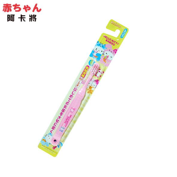 EBISU KITTY幼兒牙刷(0.5~3Y)