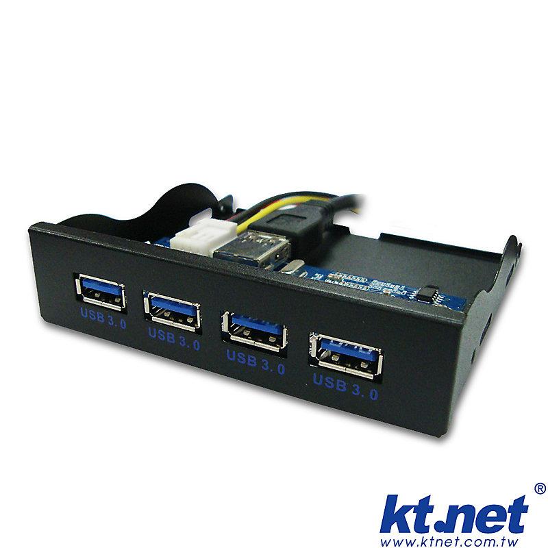 """【迪特軍3C】3.5""""磁碟機擴充槽USB3.0*4PORT 金屬前置面板10cm*2.5cm可與軟碟機槽位完全密合"""