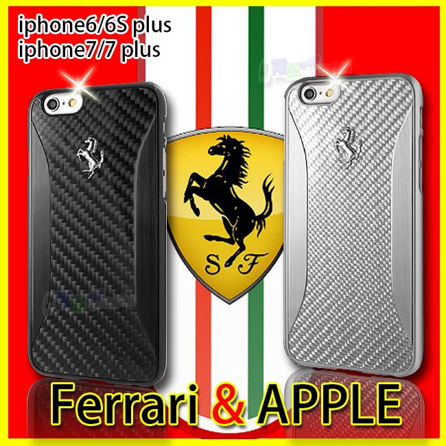 正版 Ferrari 法拉利 iphone 6 7 i6s Plus i7+手機套 保護套 防摔 手機殼 保護殼