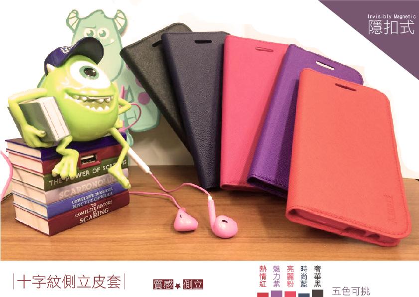 華碩Asus Zenfone 2 ZE500 5吋 / ZE550 ZE551 5.5吋 十字紋 軟殼側掀皮套