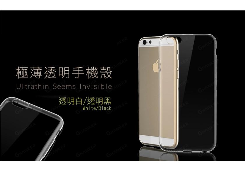 華碩Asus Zenfone2 ZE551 Zenfone 4 A400CG Zenfone 5 A500KL Zenfone 6 A600CG 超薄TPU 清水套 隱形套 背蓋 軟殼 手機套
