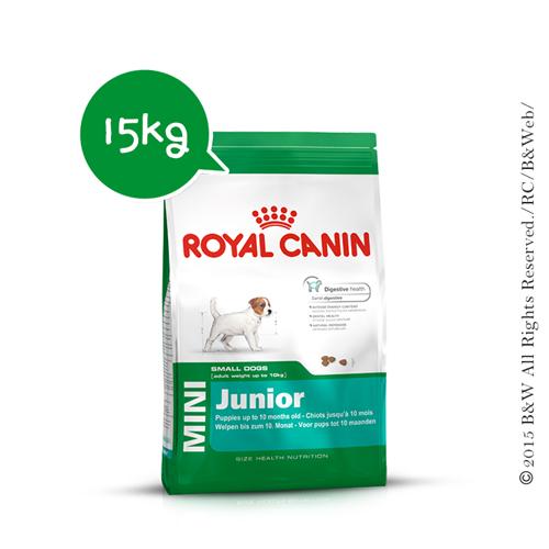 《倍特賣》法國皇家_小型幼犬APR33 15KG│買就送摺疊提籃乙份(數量有限送完為止)