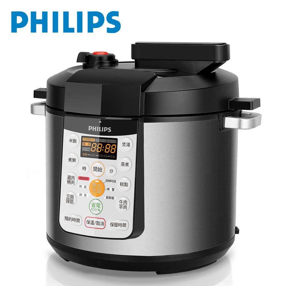 【PHILIPS】飛利浦數位式電子壓力萬用鍋 HD2172