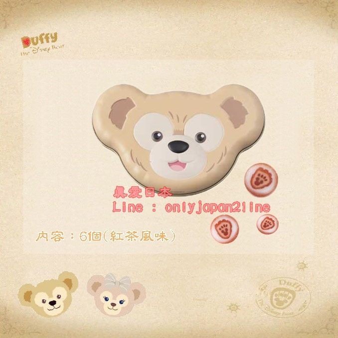 【真愛日本】16070800029樂園限定毛絨造型糖果盒-達菲大臉11  Duffy 達菲熊&ShellieMay 日本帶回 預購