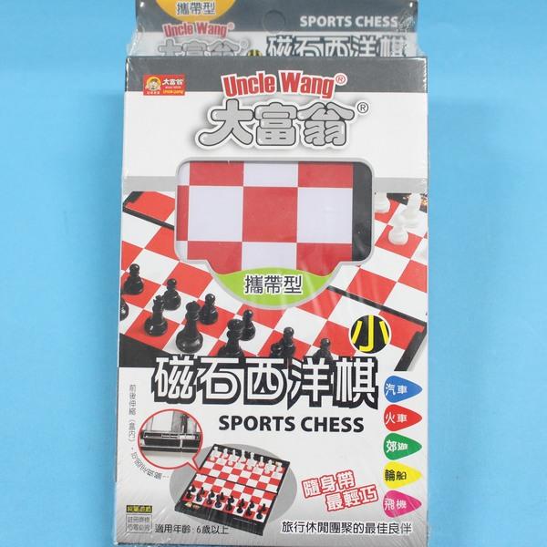 大富翁攜帶型磁石西洋棋 G-503 小磁性西洋棋/一盒入{定120}