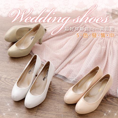 BONJOUR超好穿靜音高跟鞋(婚禮派對系列)☆鞋墊加厚1.5cm防水台穩足跟鞋C.【ZB0214】5色