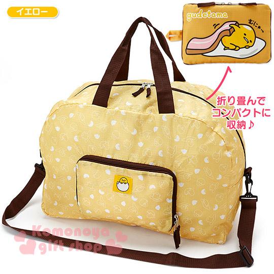 〔小禮堂〕蛋黃哥 可折疊斜背旅行袋《L.黃.側趴.培根被》可掛於行李箱桿上