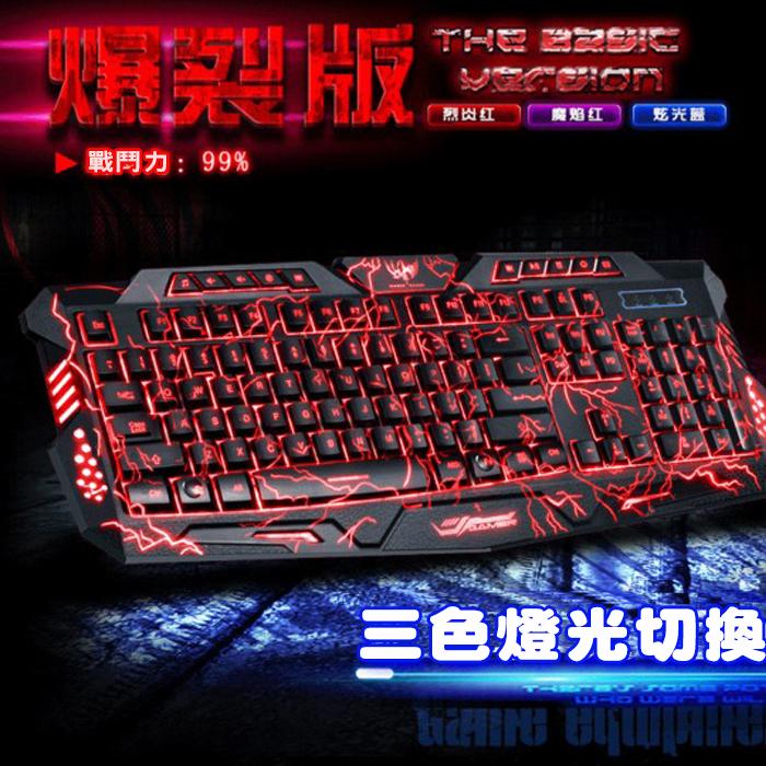糖衣子輕鬆購【DS168】電競鍵盤113鍵遊戲爆裂紋三色背光機械手感鍵盤