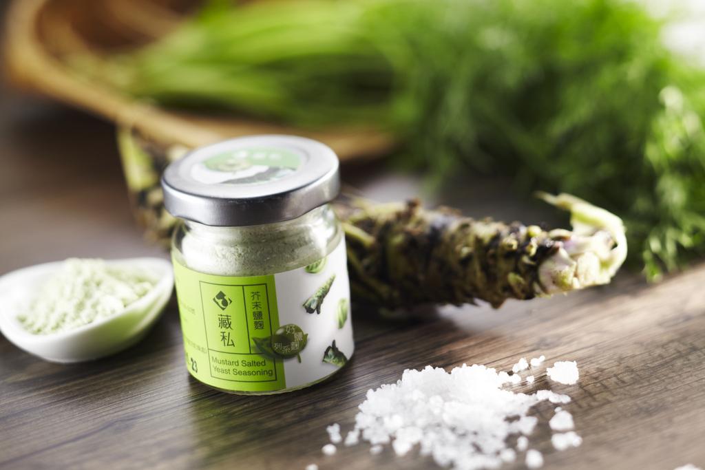 藏私-芥末鹽麴粉