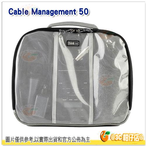 Thinktank 創意坦克 Cable Management 50 彩宣公司貨 配件收納袋 CM50 線材包 收納包
