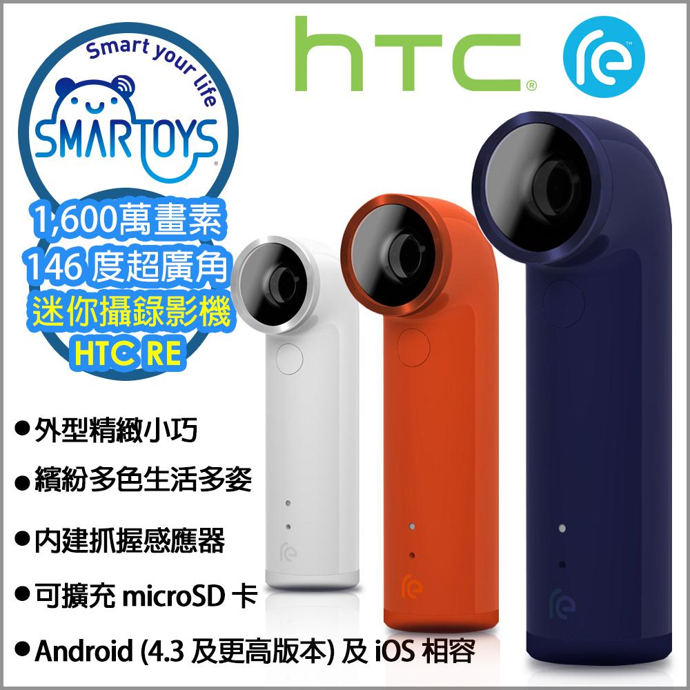 HTC RE 防水迷你攝錄影機