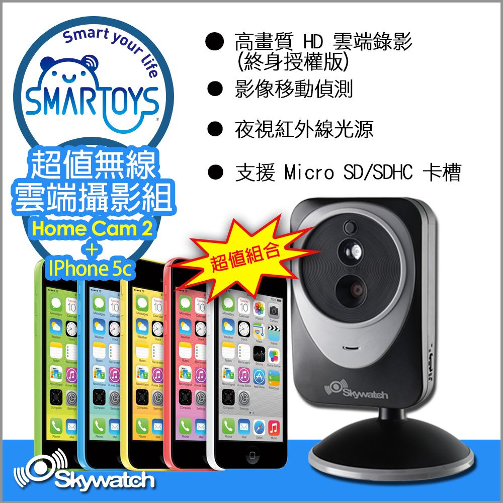 Skywatch  HomeCam 2  雲端無線網路攝影組 (尊爵終身授權版 + IPhone 5c 32G)