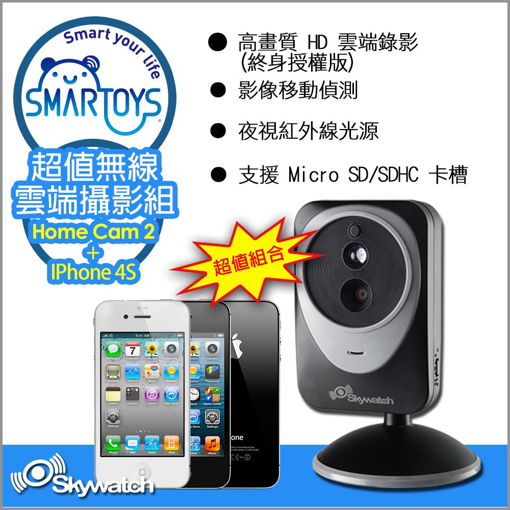 Skywatch  HomeCam 2  雲端無線網路攝影組 (尊爵終身授權版 + IPhone 4S 32G)