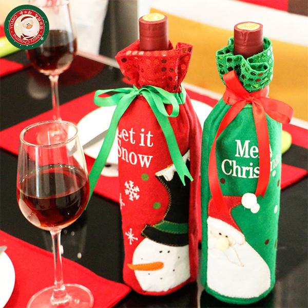 【888便利購】聖誕亮片裝飾紅酒瓶套(香檳酒套)(多款可以挑選)(居家餐廳佈置)