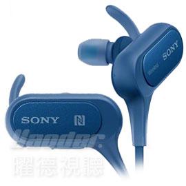 【曜德★新上市】SONY MDR-XB50BS 藍 防水藍牙入耳式藍牙耳機 8.5續航力 ★免運★送收納盒★