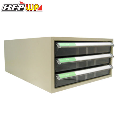 HFPWP 桌上型公文櫃3層抽屜式 台灣製 外銷日本商品**台灣製** B4-3P