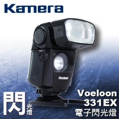 """Voeloon 偉能 331EX 電子閃光燈 For Canon""""正經800"""""""