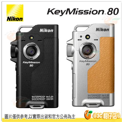 可分期 預購 Nikon KeyMission 80 極限運動相機 即按即拍 公司貨 防水防震防塵