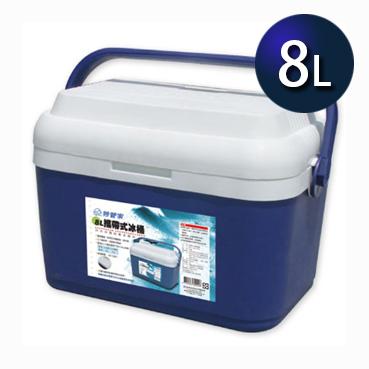 妙管家 攜帶式冰桶8L【送日式冷媒350gx1】