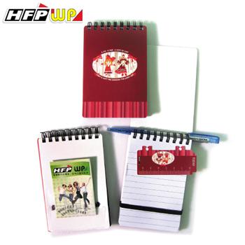 HFPWP 可愛 口袋型筆記本100張內頁附索引尺台灣製 N3351TG / 本