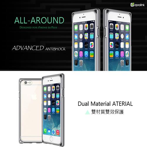 APPLE iPhone 6S Plus Aprolink 專用專業耐衝擊雙料保護殼