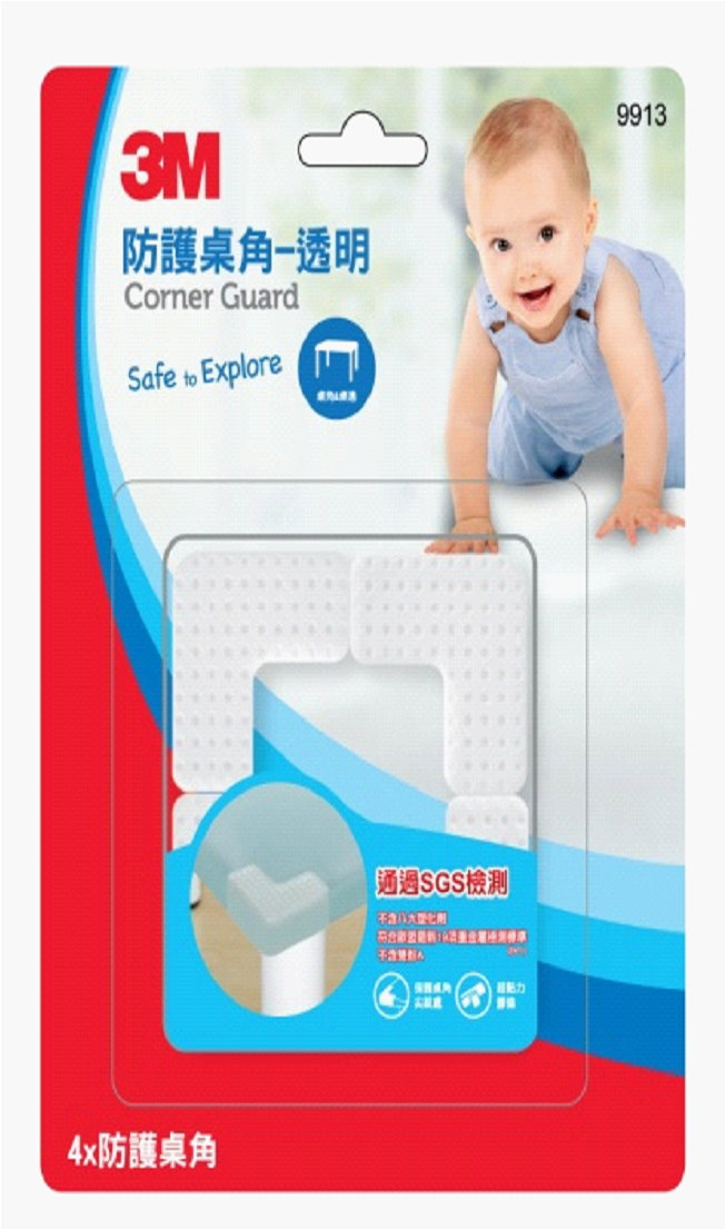 【safetylite 安心生活館】《滿899免運、滿千贈禮》3M兒童安全防護桌角-透明9913