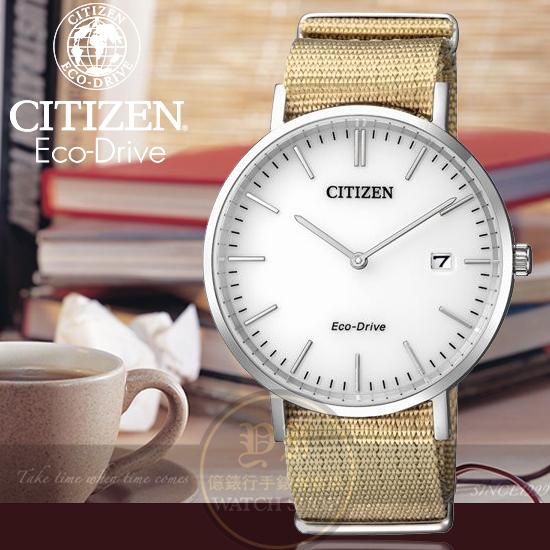 CITIZEN日本星辰金城武代言ECO-Drive品味生活光動能簡約腕錶AU1080-20A公司貨