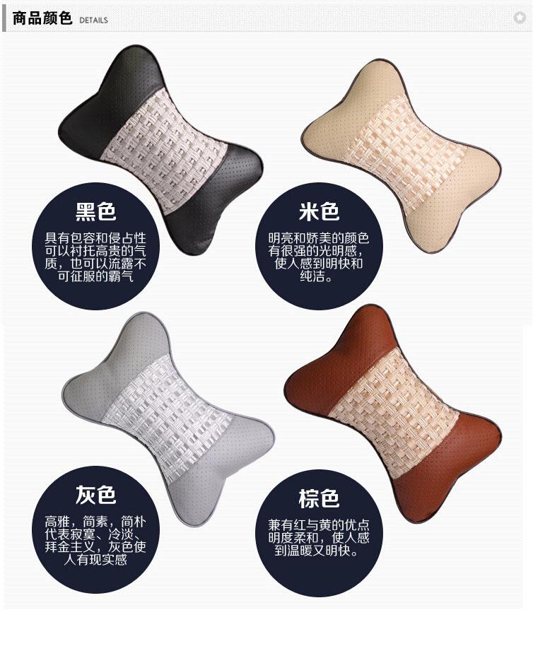高品質汽車護頸枕靠枕靠腰墊(顏色隨機出貨)