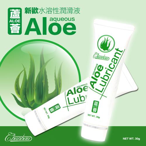 [漫朵拉情趣用品]Aloe Lubricant 新歡潤滑液‧蘆薈 30g NO.562062