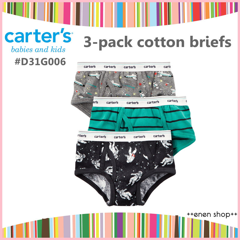 Enen Shop @Carter's 飛機/條紋/太空人款內褲三件組 ∥ 2T-3T/4T-5T