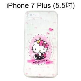 Hello Kitty空壓氣墊鑽殼 [公主] iPhone 7 Plus (5.5吋)【三麗鷗正版授權】