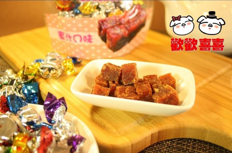豬肉乾 歡歡喜喜 豬肉骰子糖 蜜汁120gX3包(大三元)