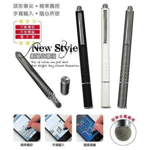 *╯新風尚潮流╭*JetArt Touchpal 有蓋型超感度電容式觸控筆 ipad平板電腦電子書用 台製 黑 TP3100