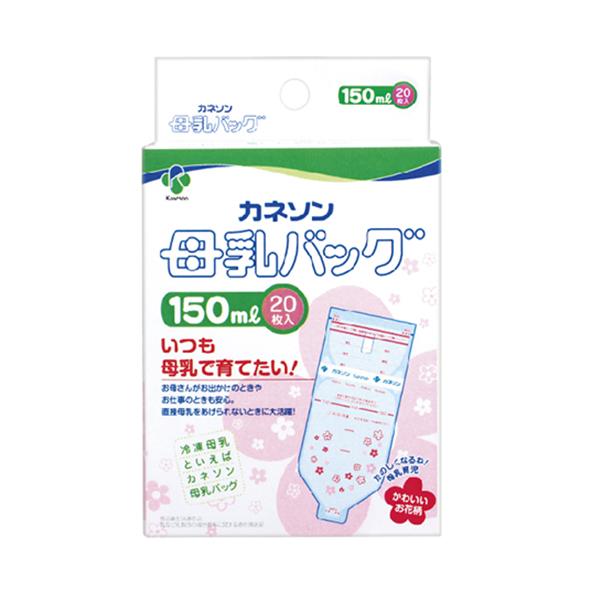 寶貝屋- Kaneson - 母乳冷凍袋 150ml (20枚)