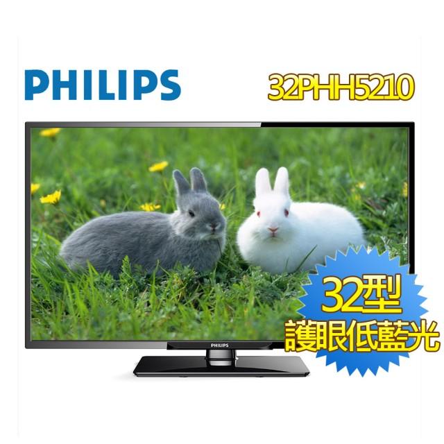 【DR.K3C】【PHILIPS 飛利浦】【加贈 HDMI傳輸線】32PHH5210(32吋 LED液晶顯示器+視訊盒)