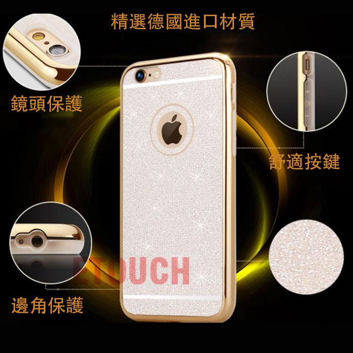 iPhone 6s/6 & iPhone 6s/6 Plus防摔殼手機殼 ETOUCH閃鑽雙料保護殼保護套(4.7吋i6s/i6銀色)~優惠免運