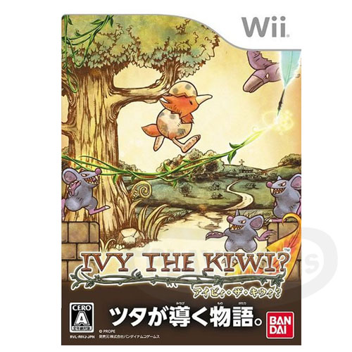 【Playwoods】[Wii遊戲] SEGA 茵樹奇異鳥 Ivy the Kiwi? (日文日版全新現貨-普遍級-體感動作)